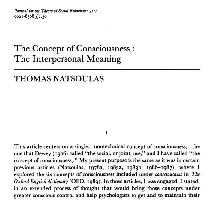 Концепция Сознания -1: Межличностное значение