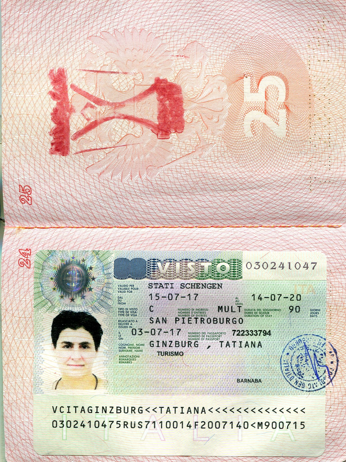 Schengen visa photo nyc Order 6 passport photos online for 7 for ANY country
