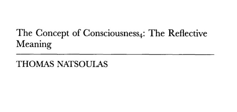 КОНЦЕПЦИЯ СОЗНАНИЯ 4: Рефлексивное значение